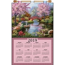 Red Bridge Calendar