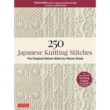 250 Japanese Knitting Stitches