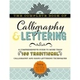 The Complete Book Of Calligraphy Lettering_61810_0